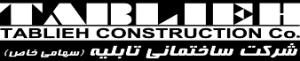Logo-Tablieh
